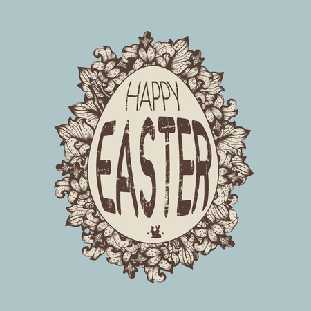 brown egg: Hand Drawn Grunge Sketch Vintage Floral Vector Easter Egg Illustration