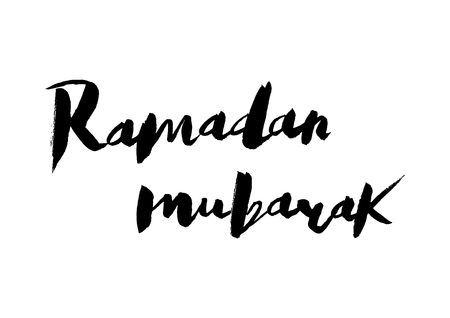 Hand drawn brush lettering Ramadan Mubarak.  Ink illustration. Modern calligraphy. Isolated vector illustration on white background. 일러스트