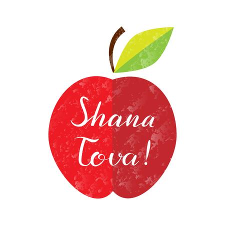 Stylized apple with hand drawn lettering Shana Tova! Vector illustration for Rosh Hashana.