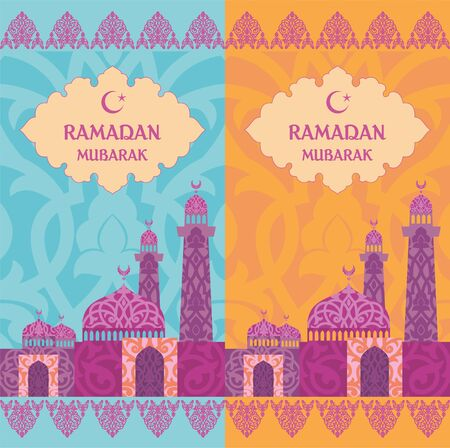 Ramadan greeting set with the image of the mosque