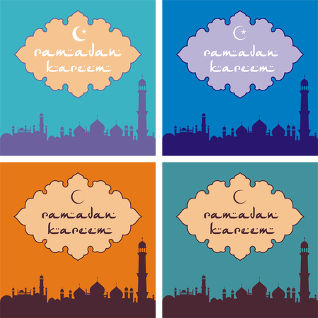 abstention: Ramadan greeting set in a retro style Illustration