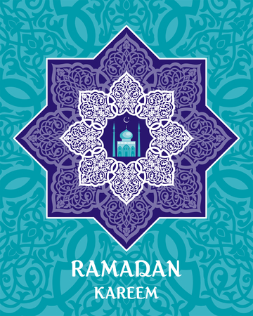abstention: Ramadan greeting with the image of an mosque