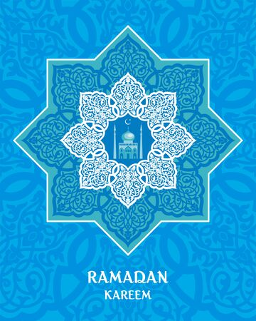temperance: Ramadan greeting with the image of an mosque