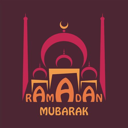 temperance: Ramadan greeting card. The word Ramadan is stylized in the form of the mosque with minarets Illustration