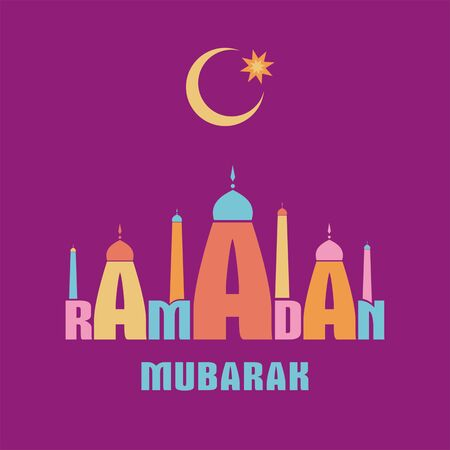 abstention: Ramadan greeting card. The word Ramadan is stylized in the form of the mosque with minarets Illustration