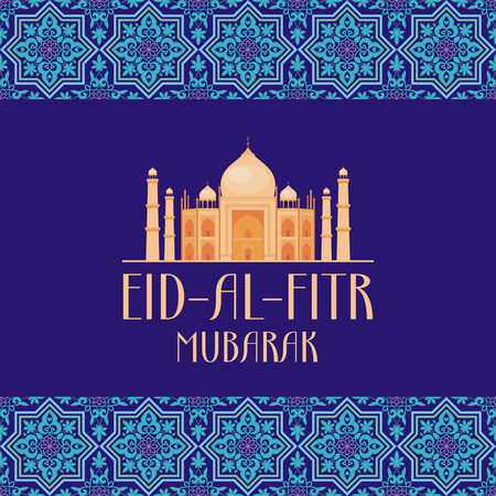 Eid al fitr greeting card with the image of an mosque Illustration