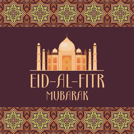 fitr: Eid al fitr greeting card with the image of an mosque Illustration