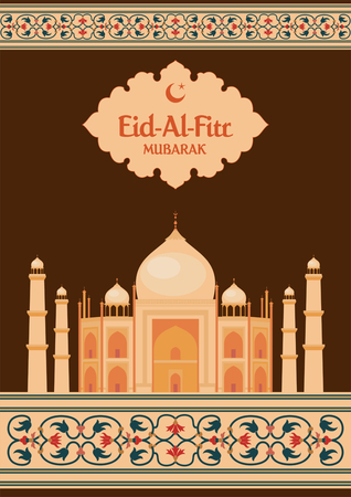 al: Eid al fitr greeting card with the image of an mosque Illustration