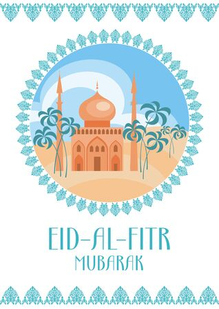 fitr: Eid al fitr greeting card with the image of an mosque and pattern in Moorish style