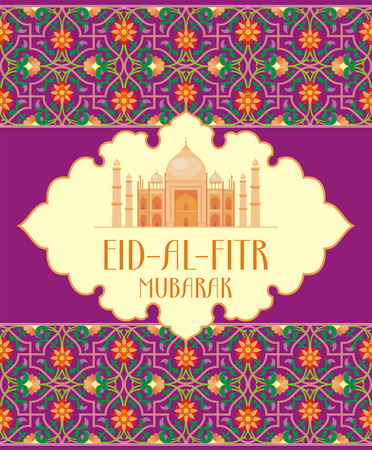 moorish: Eid al fitr greeting card with the image of an mosque and pattern in Moorish style
