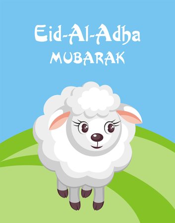 bayram: Eid al-Adha greeting card with the image of the sacrificial lamb