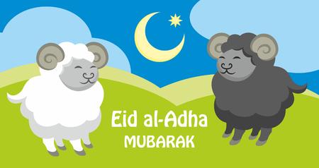 hajj: Eid al-Adha greeting card with the image of a sacrificial ram and a half moon