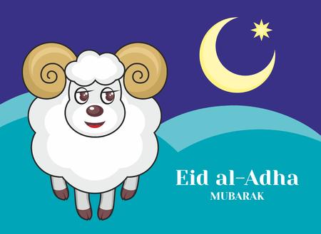 bayram: Eid al-Adha greeting card with the image of a sacrificial ram and a half moon