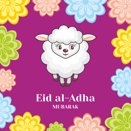 east end: Eid al-Adha greeting card with the image of the sacrificial lamb