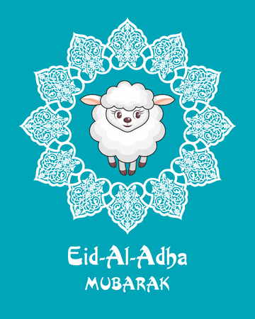 Eid al-Adha greeting card with the image of the sacrificial lamb