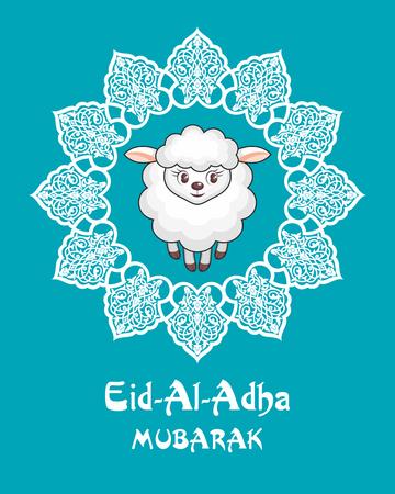 Eid al-Adha wenskaart met de afbeelding van het offerlam Vector Illustratie