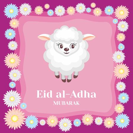 bayram: Eid al-Adha greeting card with the image of the sacrificial lamb