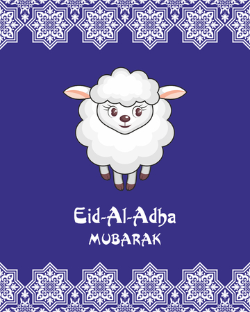image lamb: Eid al-Adha greeting card with the image of the sacrificial lamb