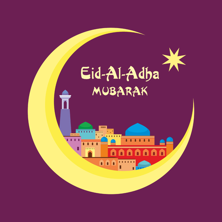minarets: Eid al-Adha greeting card with the image of an ancient middle Eastern city with mosques and minarets