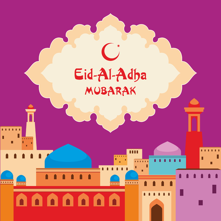 bayram: Eid al-Adha greeting card with the image of an ancient middle Eastern city with mosques and minarets