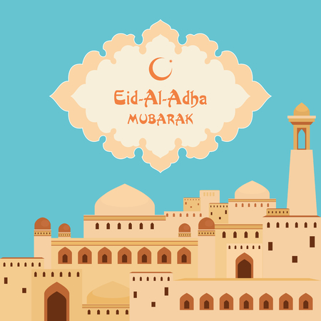 Eid al-Adha greeting card with the image of an ancient middle Eastern city with mosques and minarets