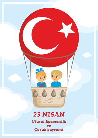 bayram: 23 Nisan, Ulusal Egemenlik ve ?ocuk bayram?.Translation from Turkish: April 23, National Sovereignty and Childrens Day. A vector illustration by a public holiday of Turkey.