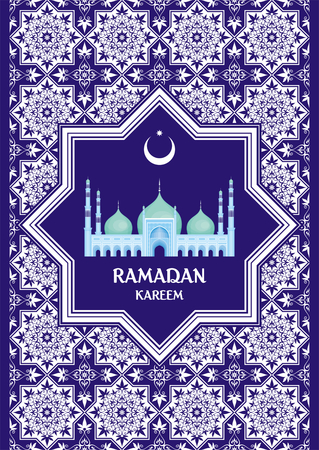 abstention: Ramadan greeting card with the image of the big beautiful mosque and east ornament in Moorish style. Vector template Illustration