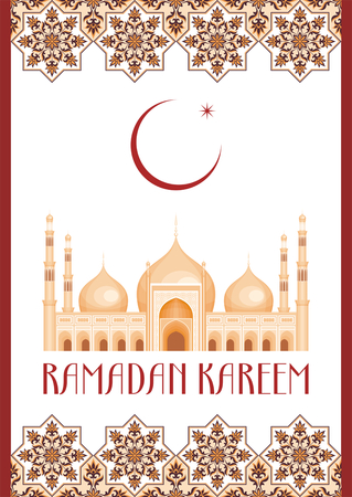 temperance: Ramadan greeting card with the image of the big beautiful mosque and east ornament in Moorish style. Vector template Illustration