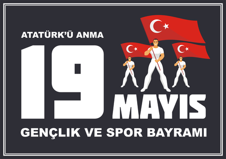 crescent: Translation from Turkish: May 19th, Ataturk Memorial day, holiday of youth and sport. A vector illustration by a public holiday of Turkey.
