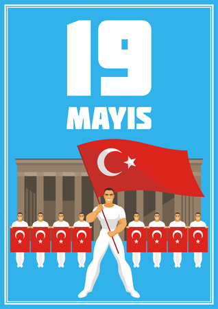 parade: May 19th, Ataturk Memorial day, holiday of youth and sport. A vector illustration by a public holiday of Turkey.