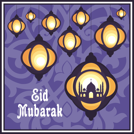 abstention: Ramadan greeting card with the image of the beautiful lanterns, mosque and east ornament in Moorish style. Vector template
