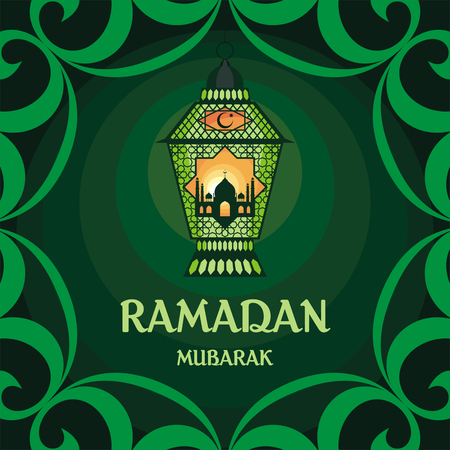 abstention: Ramadan greeting card with the image of the beautiful lantern, mosque and east ornament in Moorish style. Vector template