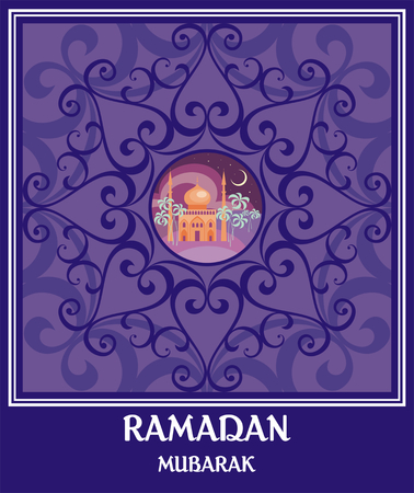 crescent: Ramadan greeting card with the image of the beautiful mosque and east ornament in Moorish style. Vector template