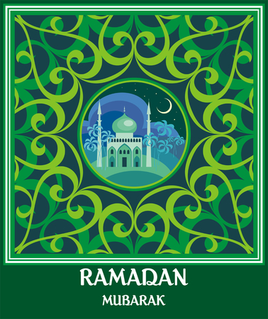 abstention: Ramadan greeting card with the image of the beautiful mosque and east ornament in Moorish style. Vector template