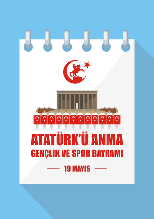 Translation from Turkish: May 19th, Ataturk Memorial day, holiday of youth and sport. A vector illustration by a public holiday of Turkey.