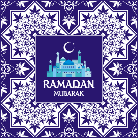 Ramadan greeting card with the image of the mosque, minarets and Middle East pattern in Moorish style. Illustration