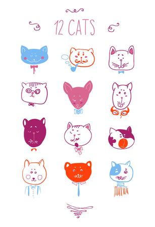 cat's eye glasses: Set of cats heads. Face kitten, whiskers and ears, muzzle and wool. Illustration