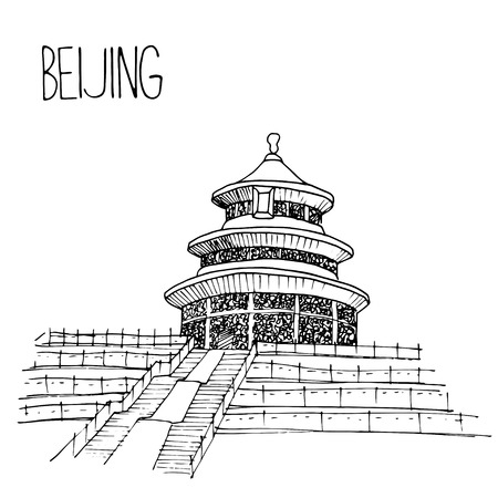 temple of heaven: Hand drawn Temple of Heaven in Beijing, China. Simple sketch style. Black contour isolated on white background.