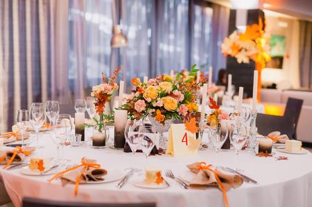 Mariage décoration de la table