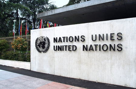 Building of the United Nations in Geneva (Switzerland) Editorial