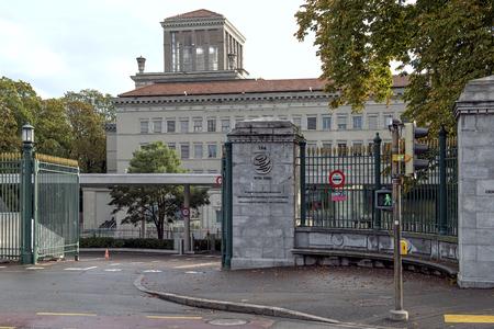 Building of the World Trade Organization (WTO) in Geneva, Switzerland
