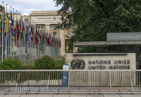 The United Nations Office at Geneva, Switzerland