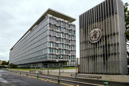 ジュネーブ、スイス連邦共和国、国際的な公衆衛生を目的とした国連の専門機関の世界保健機関 (WHO) の構築