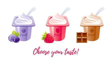 Yogurt food icon. Milk yoghurt. Cream dessert set. Cartoon vector illustration. Sweet yougurt with blackberry, strawberry, chocolate taste in plastic cup packaging. Isolated on white background