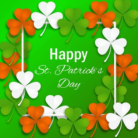 17th of march: Saint Patricks Day Poster