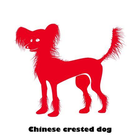 Chinese Dog Chinese Zodiac Symbol Of 2018 Year Royalty Free