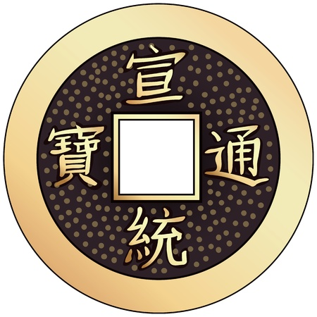luck wheel: a square within a circle of ancient chinese coins of the tang dynasty, copies of which are used in feng shui. it symbolizes the unity of yin and yang, heaven and earth, men and women. Illustration