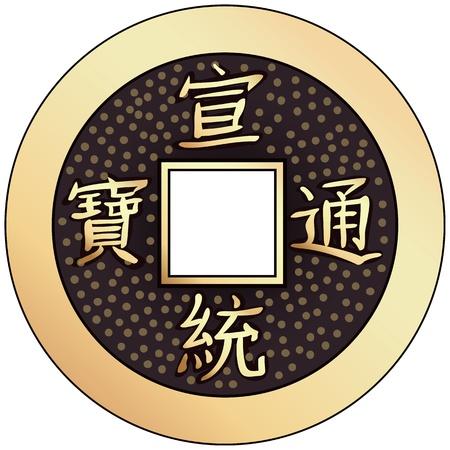 shui: un quadrato in un cerchio di antiche monete cinesi della dinastia Tang, copie dei quali sono utilizzati in feng shui. simboleggia l'unione di yin e yang, cielo e terra, uomini e donne.