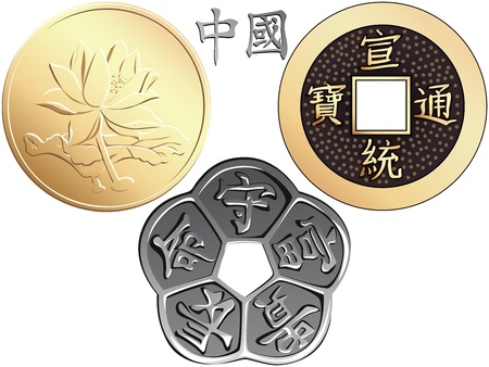 monedas antiguas: vector de moneda China con una imagen de una flor, moneda en la forma de ciruela y una moneda redonda con un agujero cuadrado