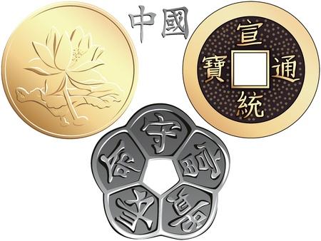 monete antiche: vettore moneta cinese con una foto di un fiore, moneta a forma di fiore della prugna e una moneta rotonda con un foro quadrato